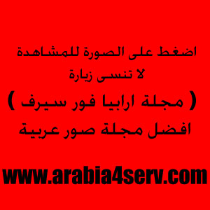 موضوع مصور رائع عن برج القاهرة I3766_P6130025